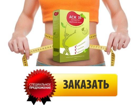 Убрать жир пуза